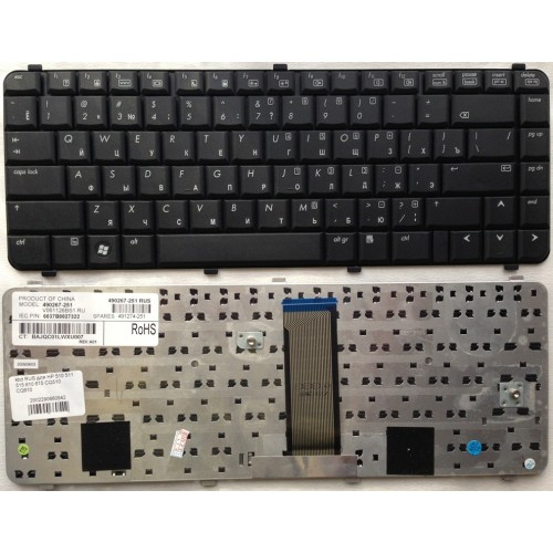 Клавиатура для ноутбука HP 511 515 610 615 CQ510 CQ610 РУССКАЯ РАСКЛАДКА 1