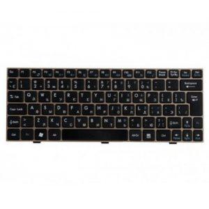 Клавиатура для ноутбука MSI WIND U135 U135DX U160 U160DX MS-N014 черная золотистая рамка РУССКАЯ РАСКЛАДКА