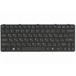 Клавиатура для ноутбука SONY Vaio SVE11 Black РУССКАЯ РАСКЛАДКА