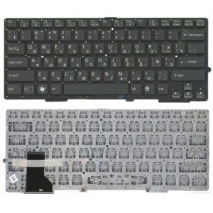 Клавиатура для ноутбука SONY Vaio SVS13 SVS 13 black РУССКАЯ РАСКЛАДКА