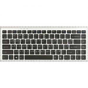 Клавиатура для ноутбука Sony Vaio VGN-FW Series Black РУССКАЯ РАСКЛАДКА